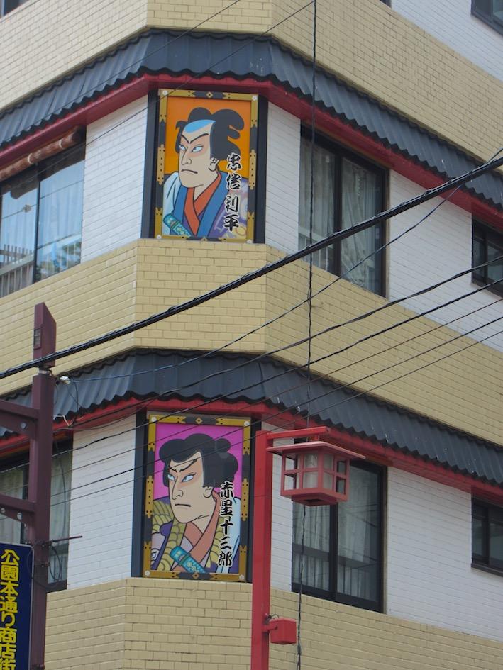Tokyo-Asakusa3