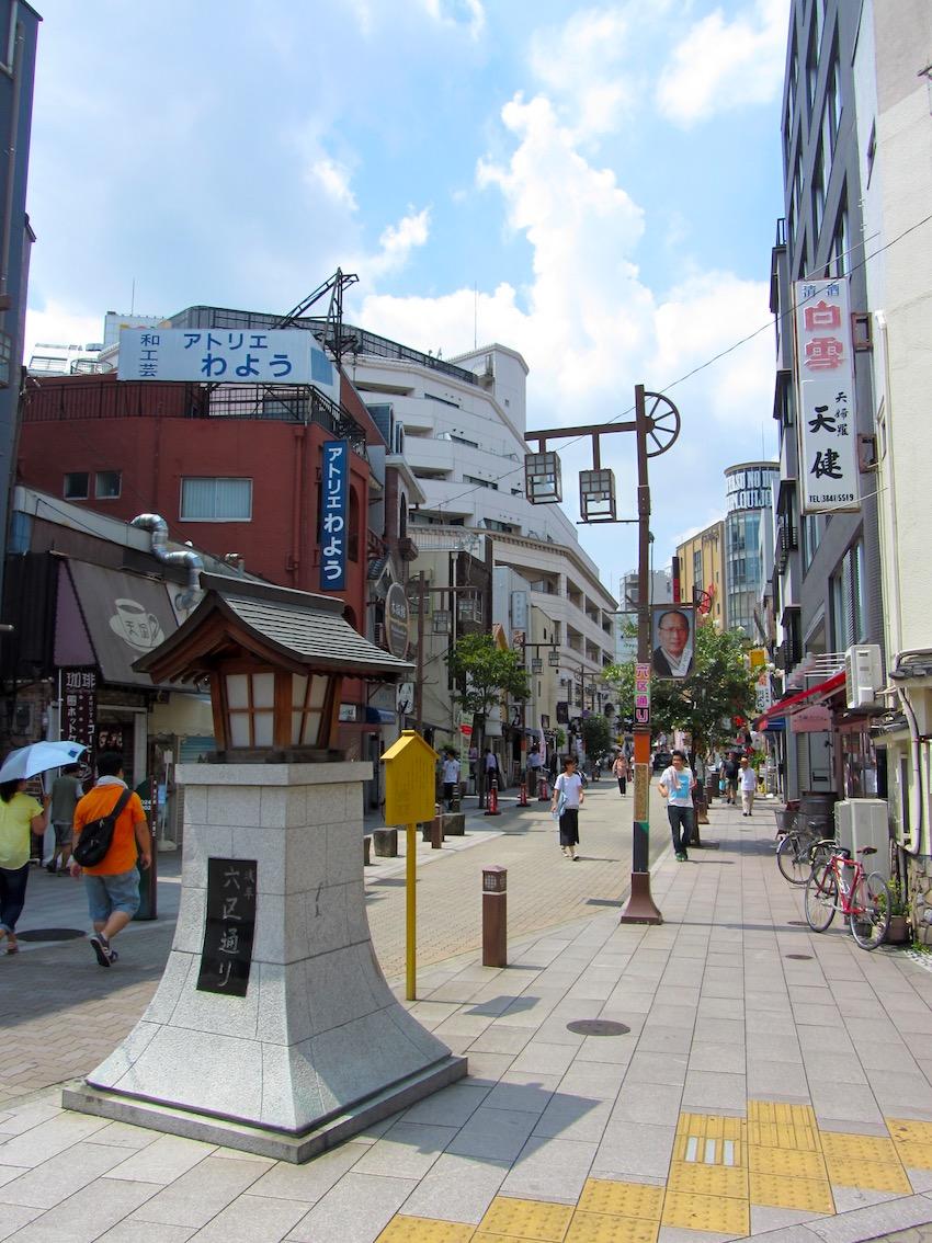Tokyo-Asakusastreet