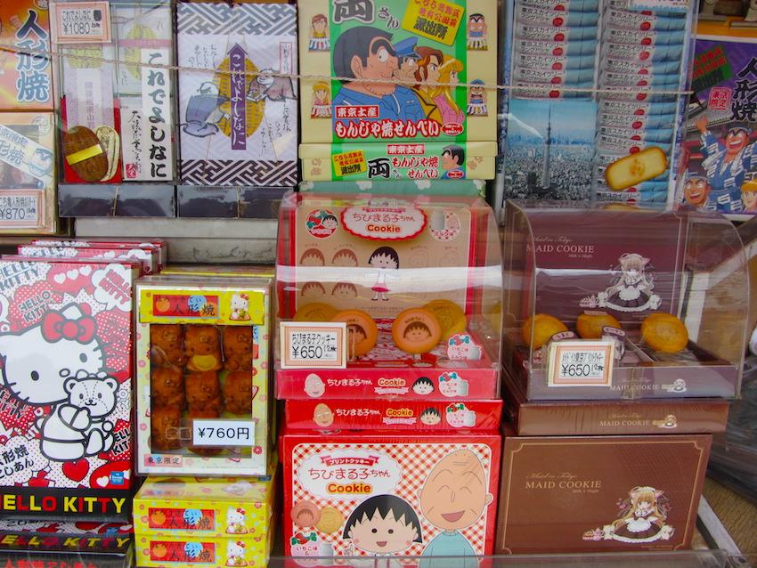 Tokyo-Kaminarimon-gift