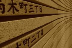 Hiroshima-Cenotafio