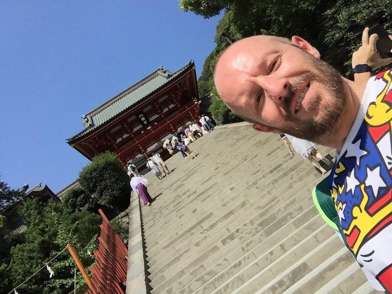 Kamakura-TsurugaokaHachiman