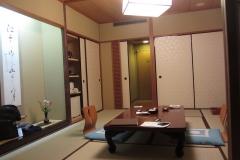 Miyajima-riokan
