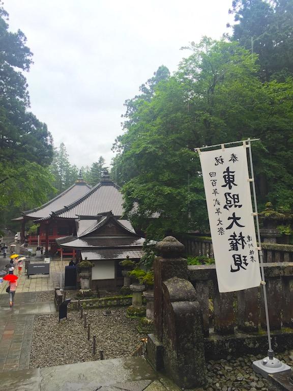 Nikko-Futarasian