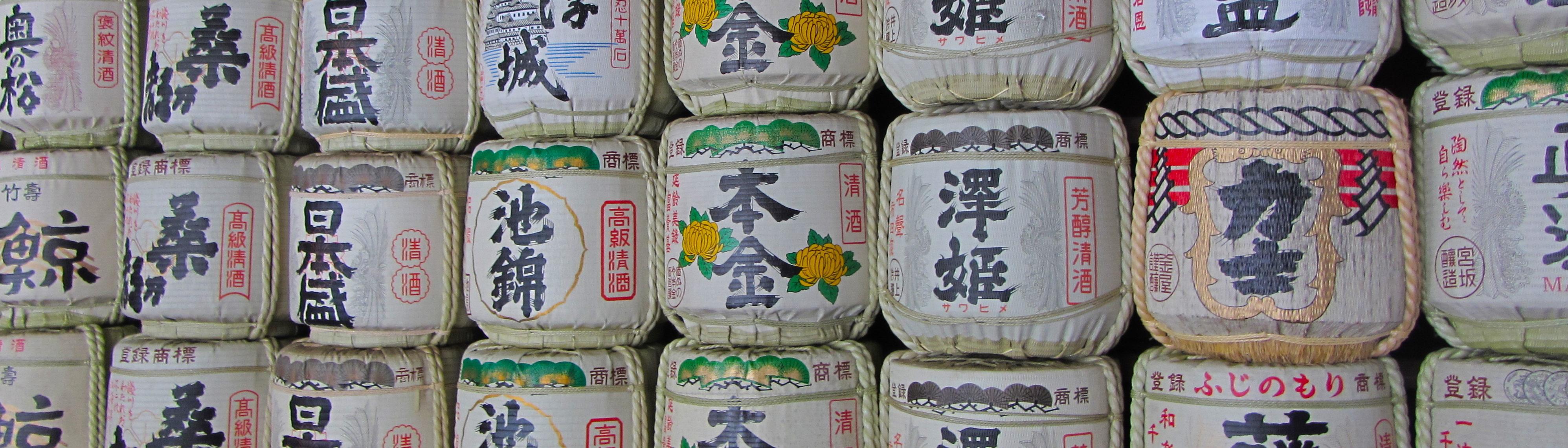 Nikko-Toshogu-sake-e1518443673219